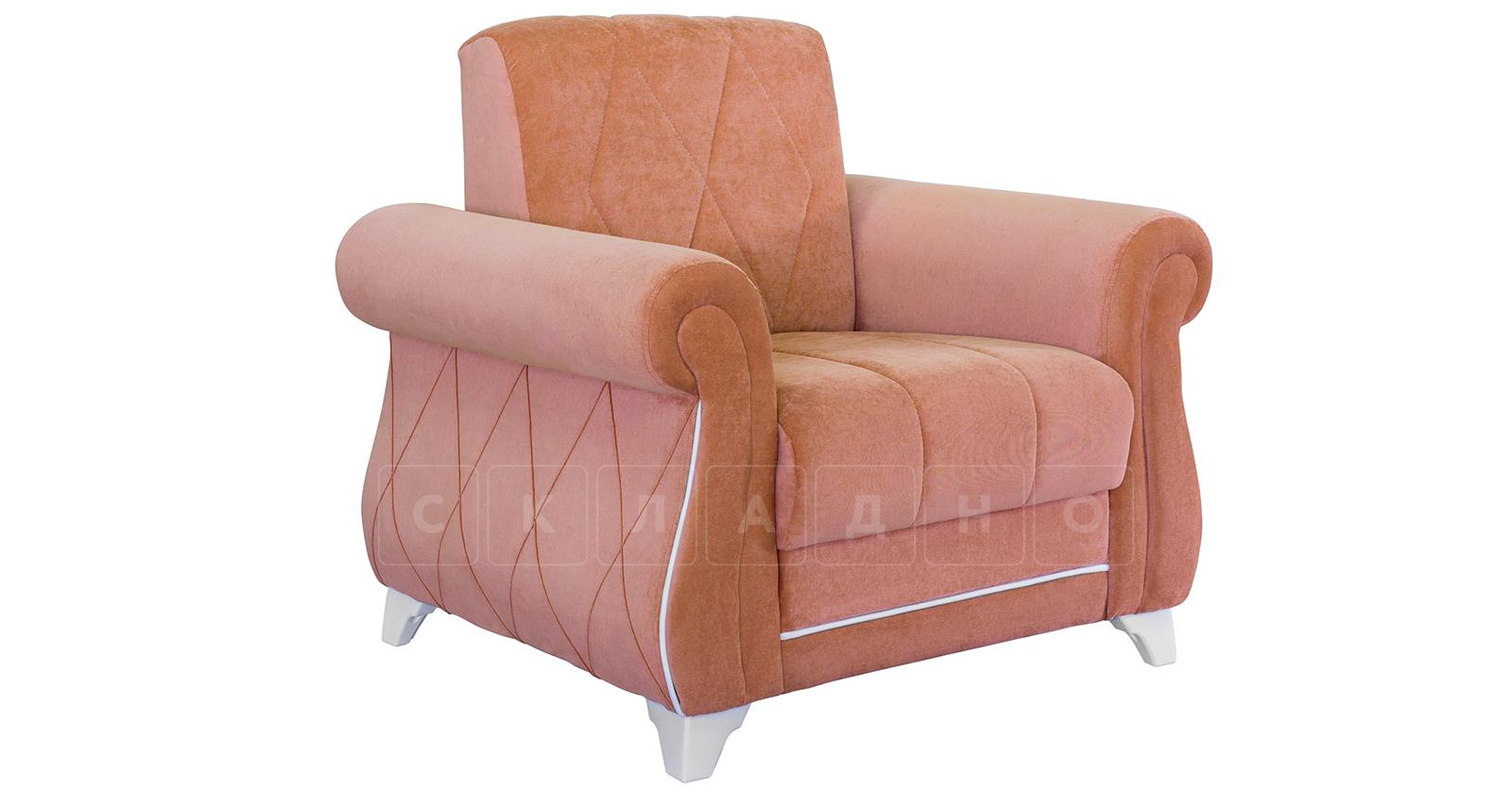 Кресло для отдыха Роза лососевый фото 1   интернет-магазин Складно