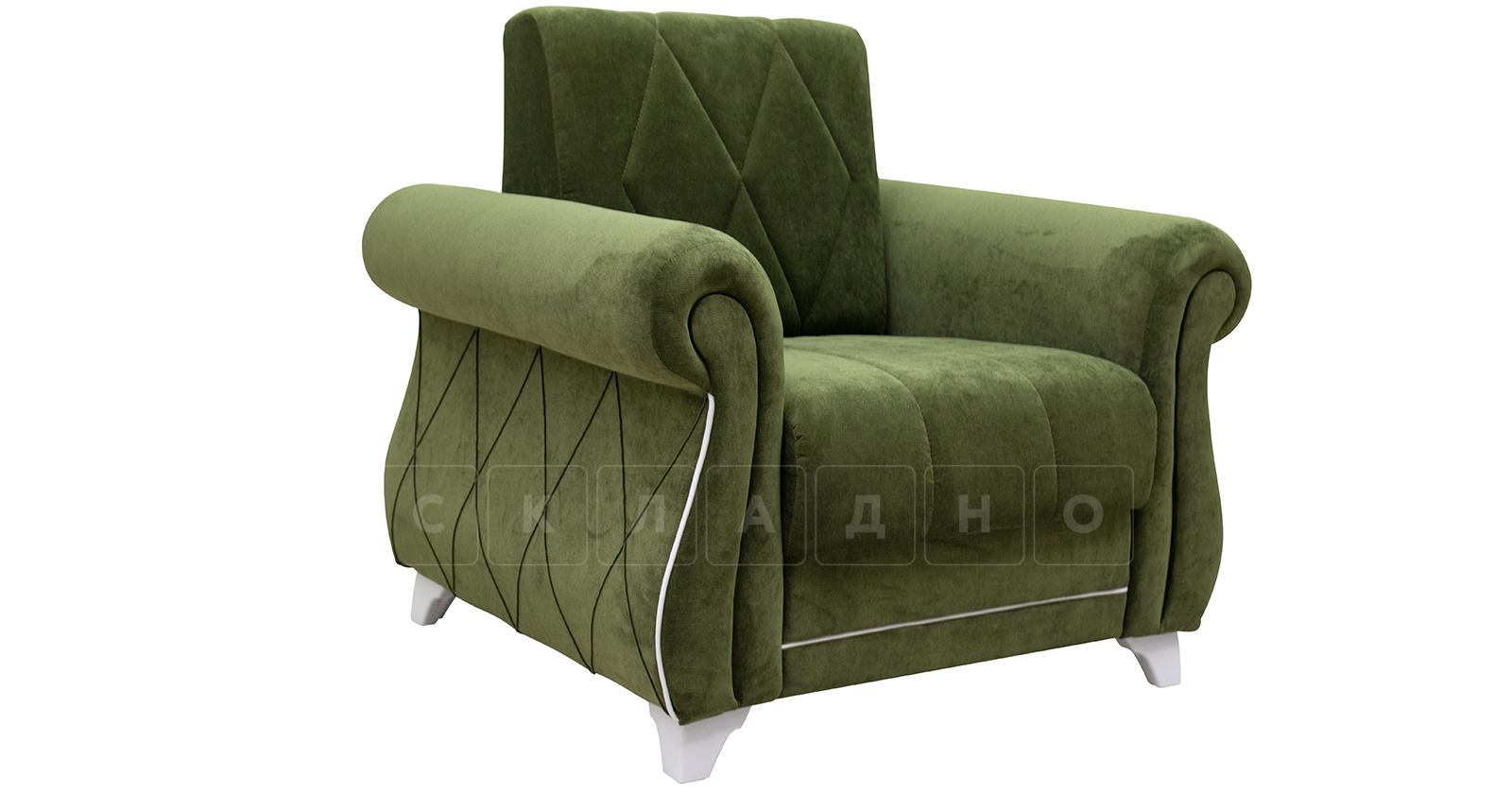 Кресло для отдыха Роза оливковый фото 1 | интернет-магазин Складно