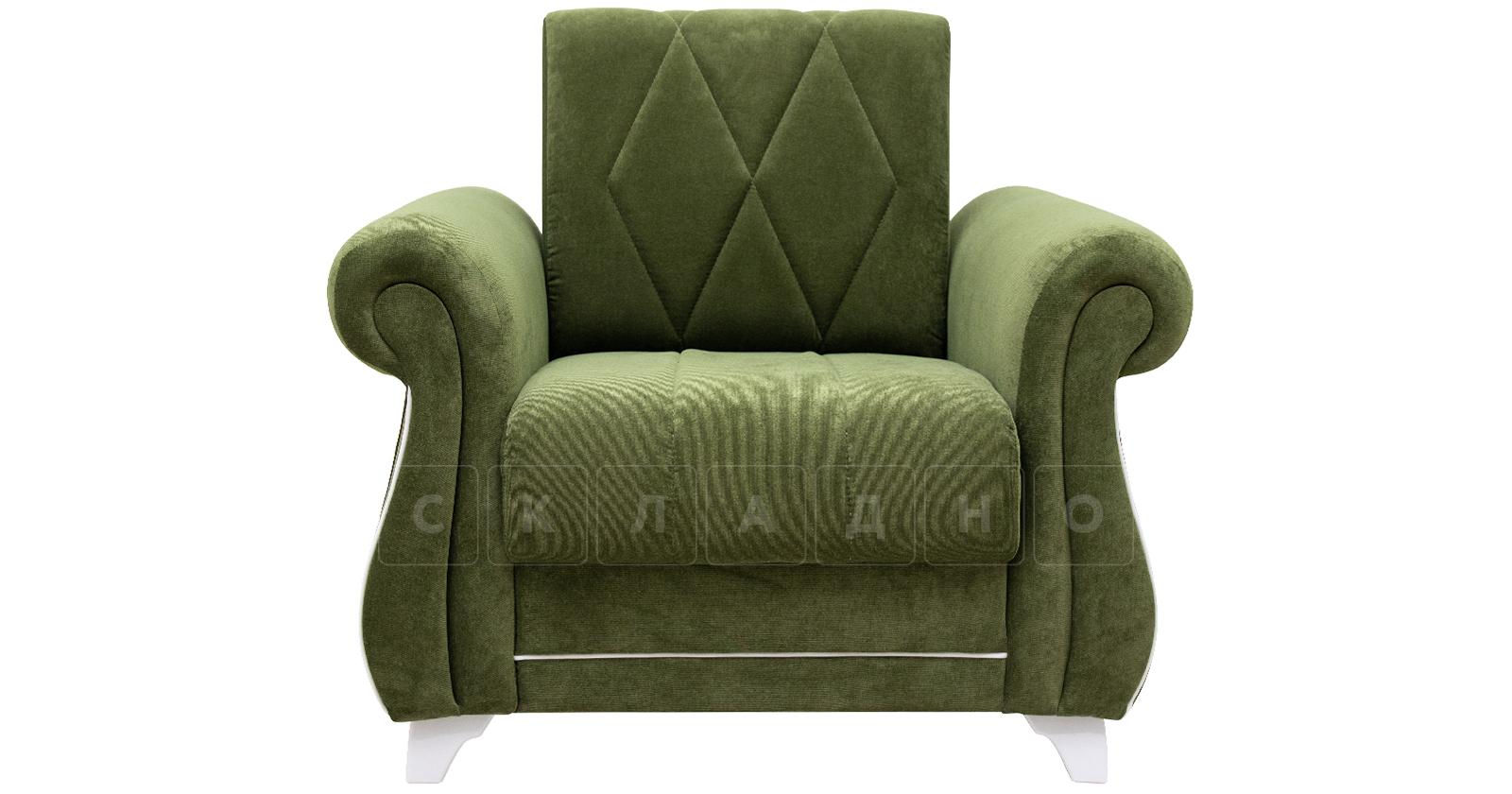 Кресло для отдыха Роза оливковый фото 2 | интернет-магазин Складно