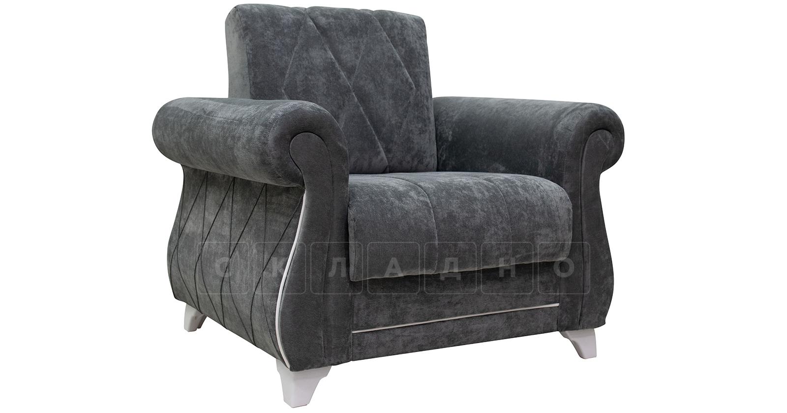 Кресло для отдыха Роза стальной серый фото 1 | интернет-магазин Складно