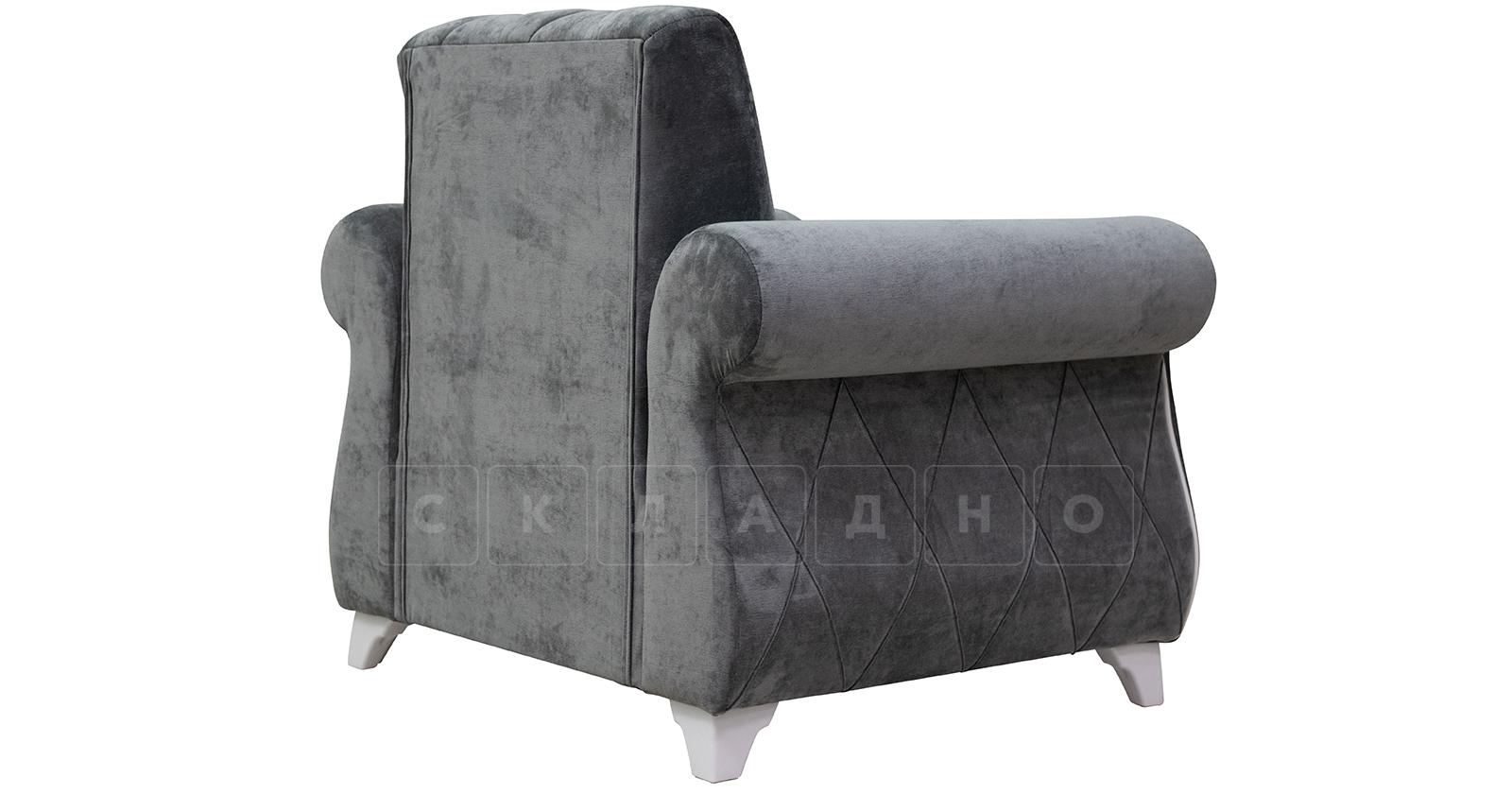 Кресло для отдыха Роза стальной серый фото 4 | интернет-магазин Складно