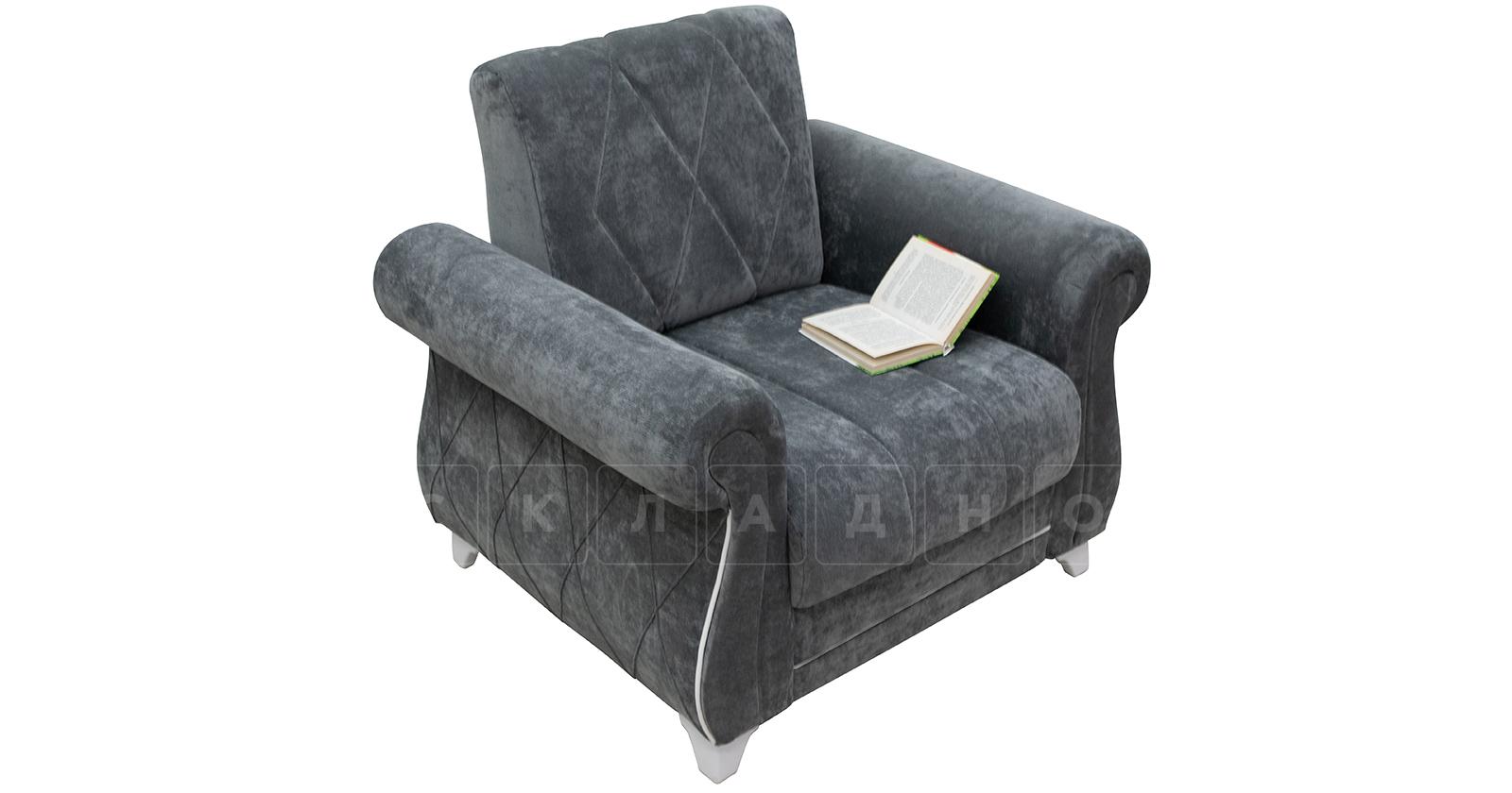 Кресло для отдыха Роза стальной серый фото 5 | интернет-магазин Складно