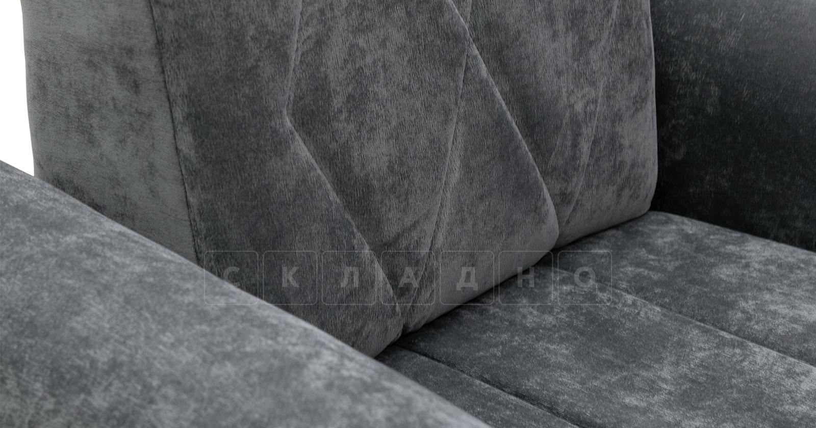 Кресло для отдыха Роза стальной серый фото 6 | интернет-магазин Складно