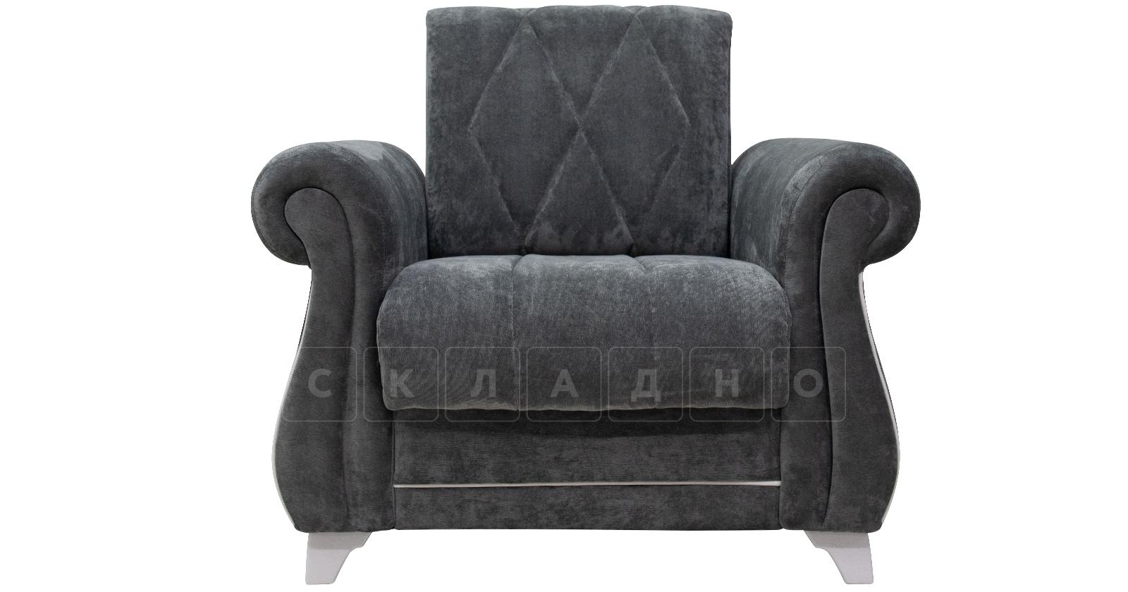Кресло для отдыха Роза стальной серый фото 2 | интернет-магазин Складно