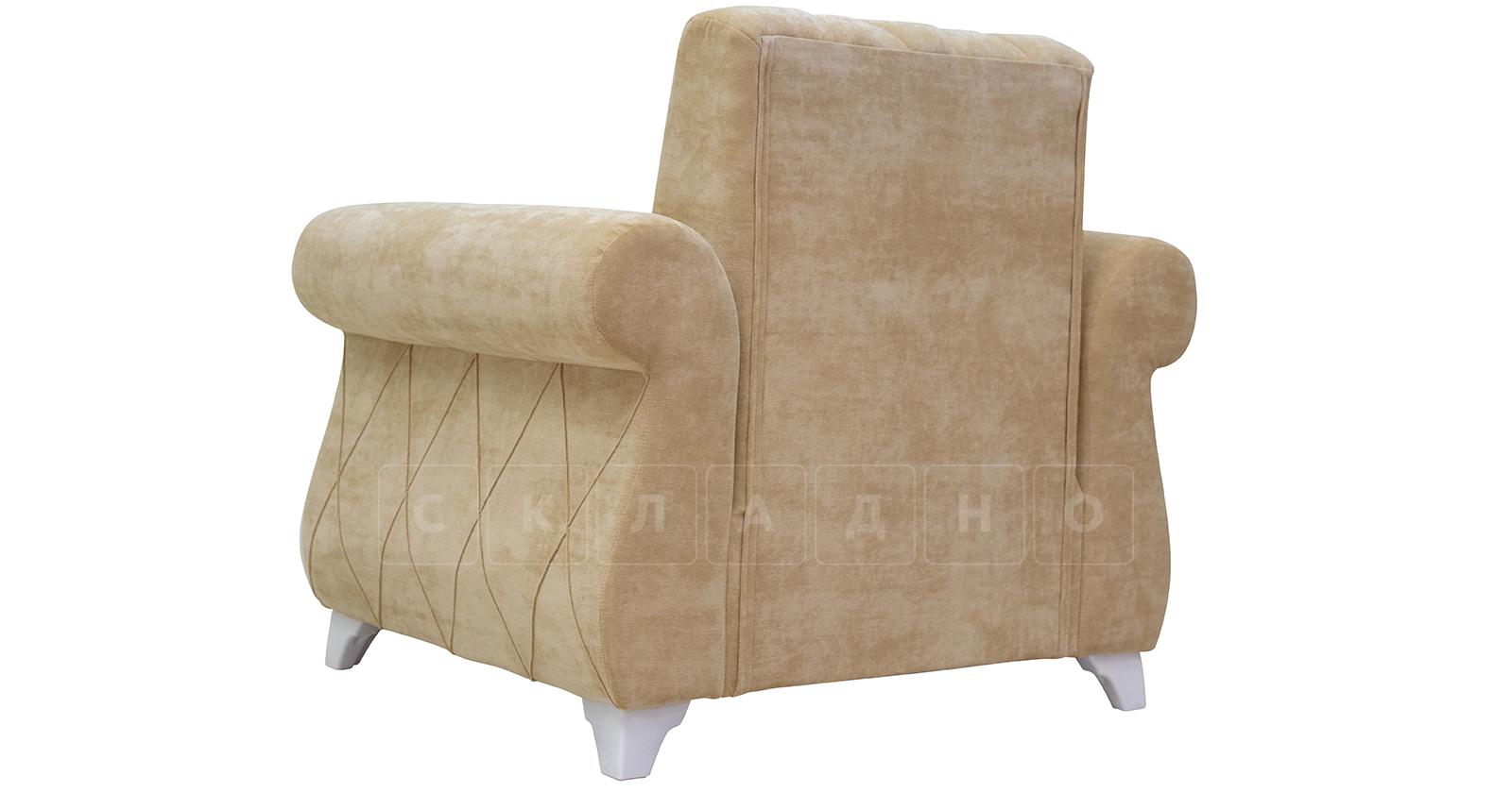Кресло для отдыха Роза желто-песочный фото 4 | интернет-магазин Складно
