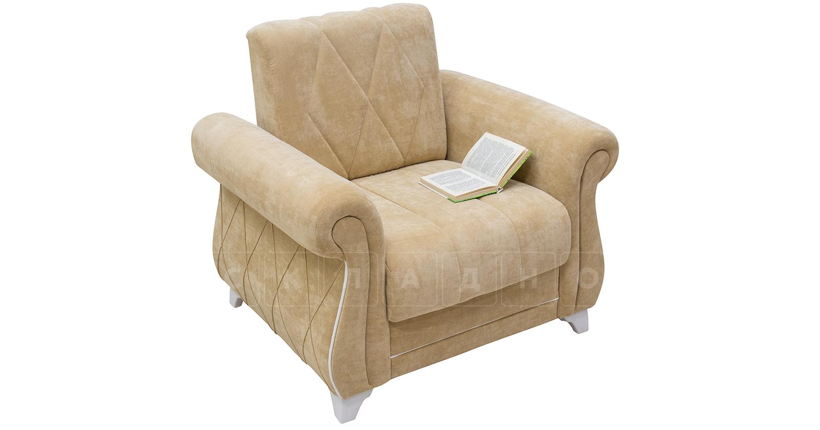Кресло для отдыха Роза желто-песочный фото 5 | интернет-магазин Складно