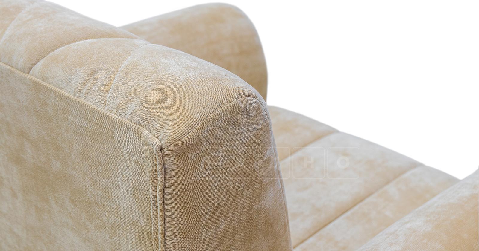 Кресло для отдыха Роза желто-песочный фото 7 | интернет-магазин Складно