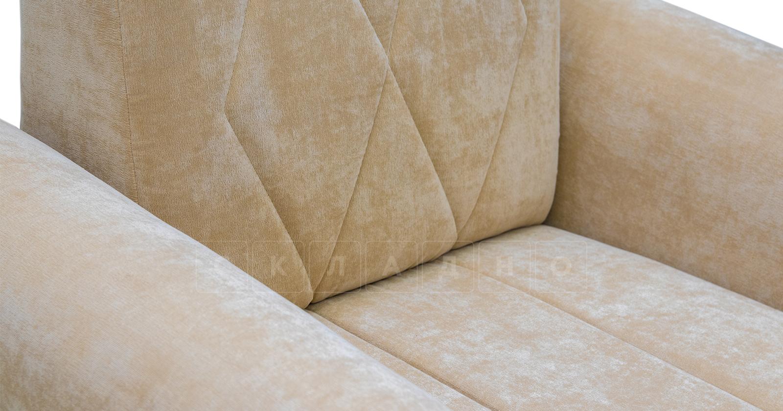 Кресло для отдыха Роза желто-песочный фото 8 | интернет-магазин Складно