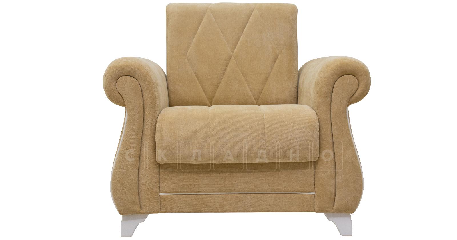 Кресло для отдыха Роза желто-песочный фото 2 | интернет-магазин Складно