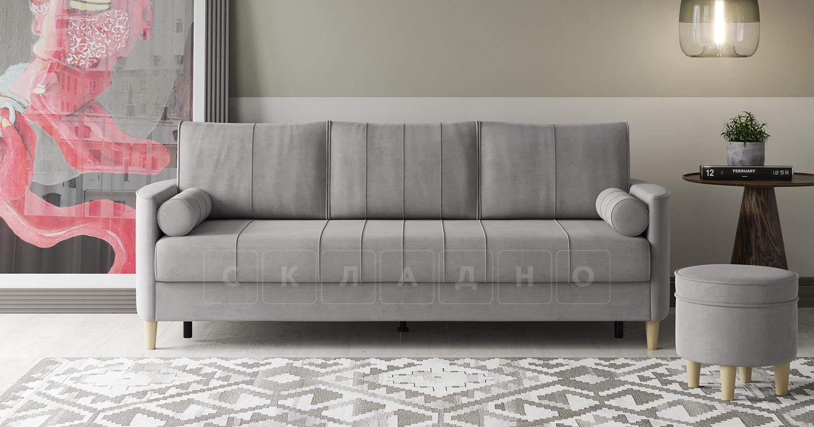 Диван-кровать Лорен серебристый серый фото 2   интернет-магазин Складно