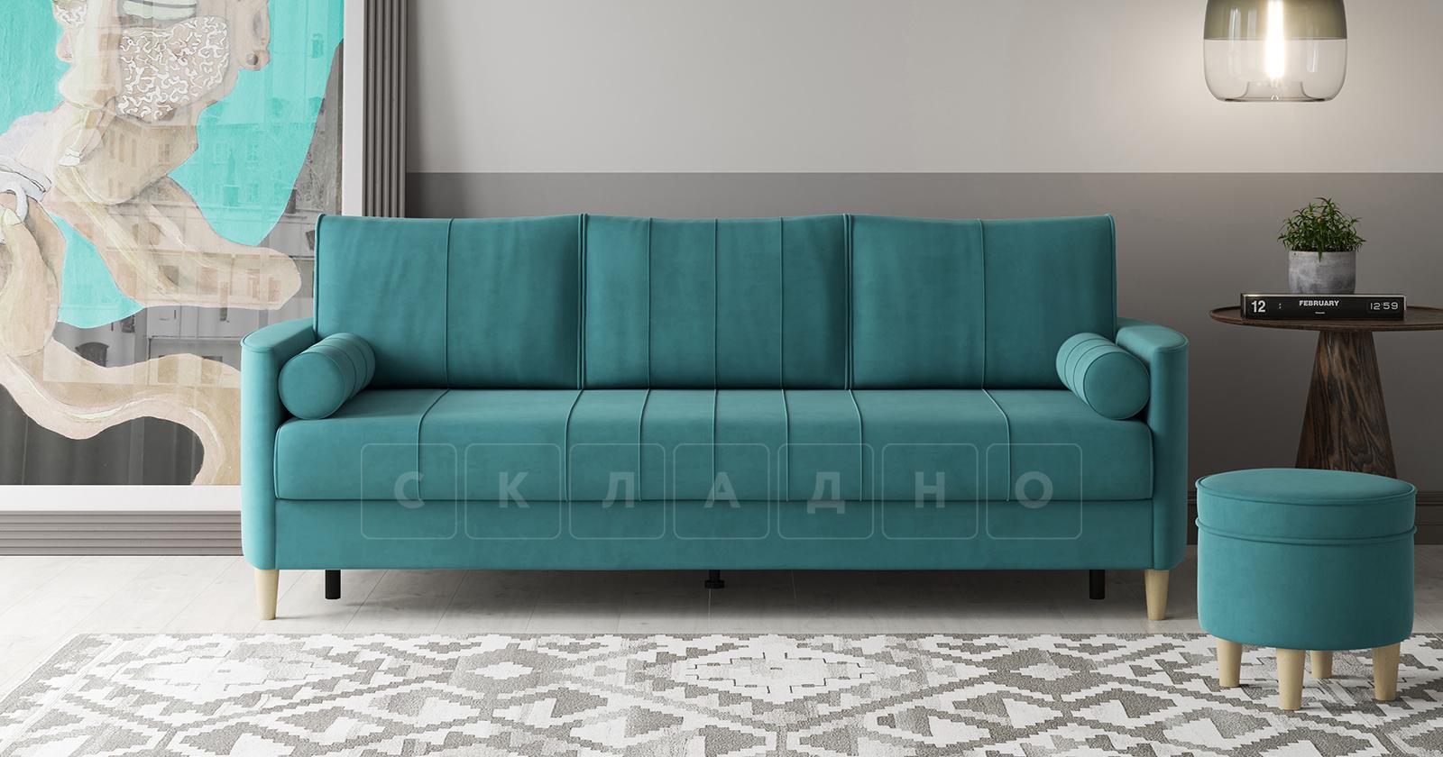 Диван-кровать Лорен бирюзовый фото 2 | интернет-магазин Складно