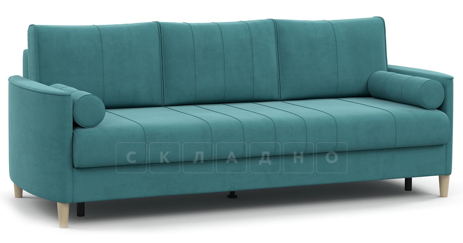 Диван-кровать Лорен бирюзовый фото 1 | интернет-магазин Складно