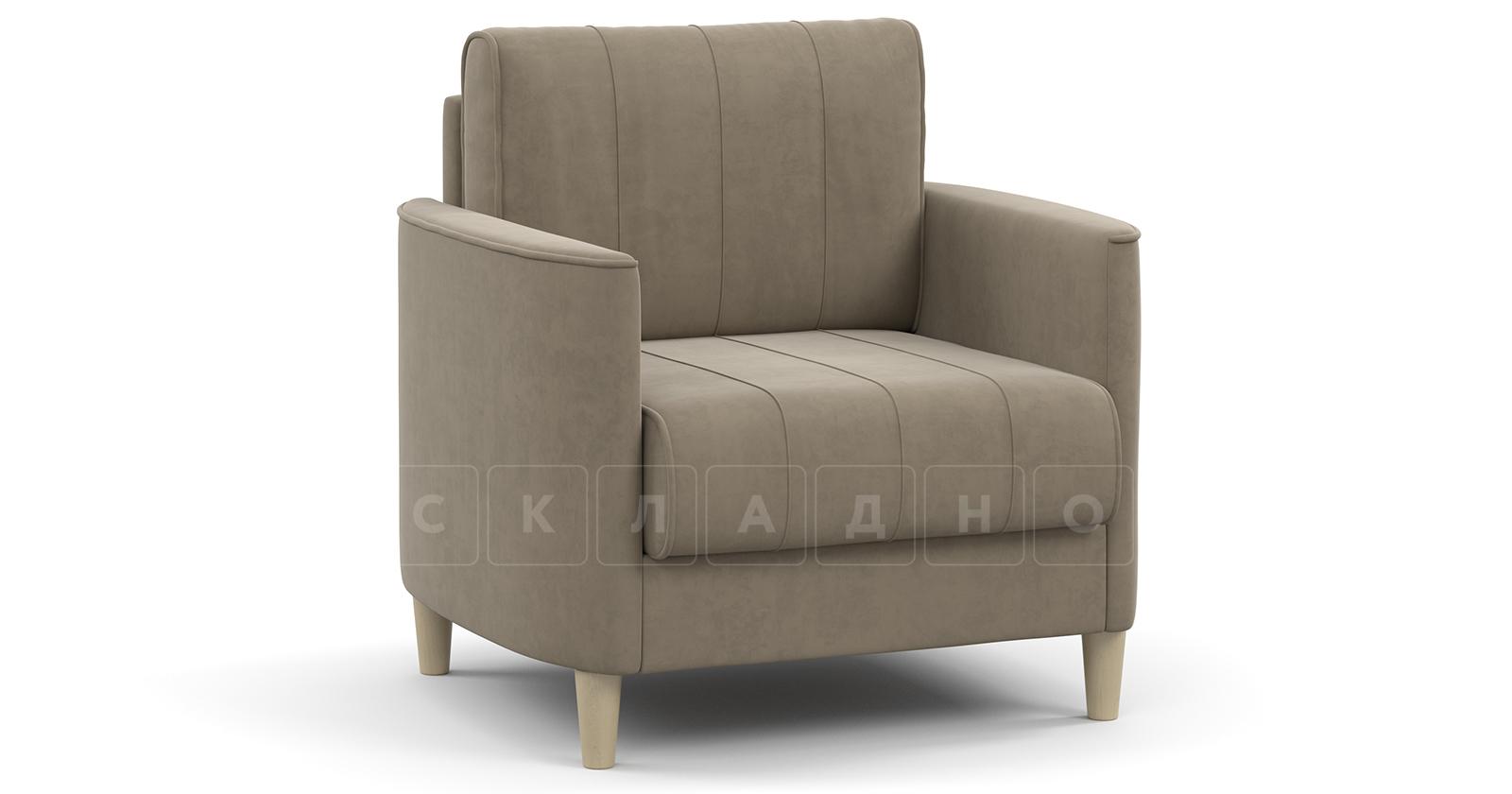 Кресло для отдыха Лорен песочный фото 1   интернет-магазин Складно