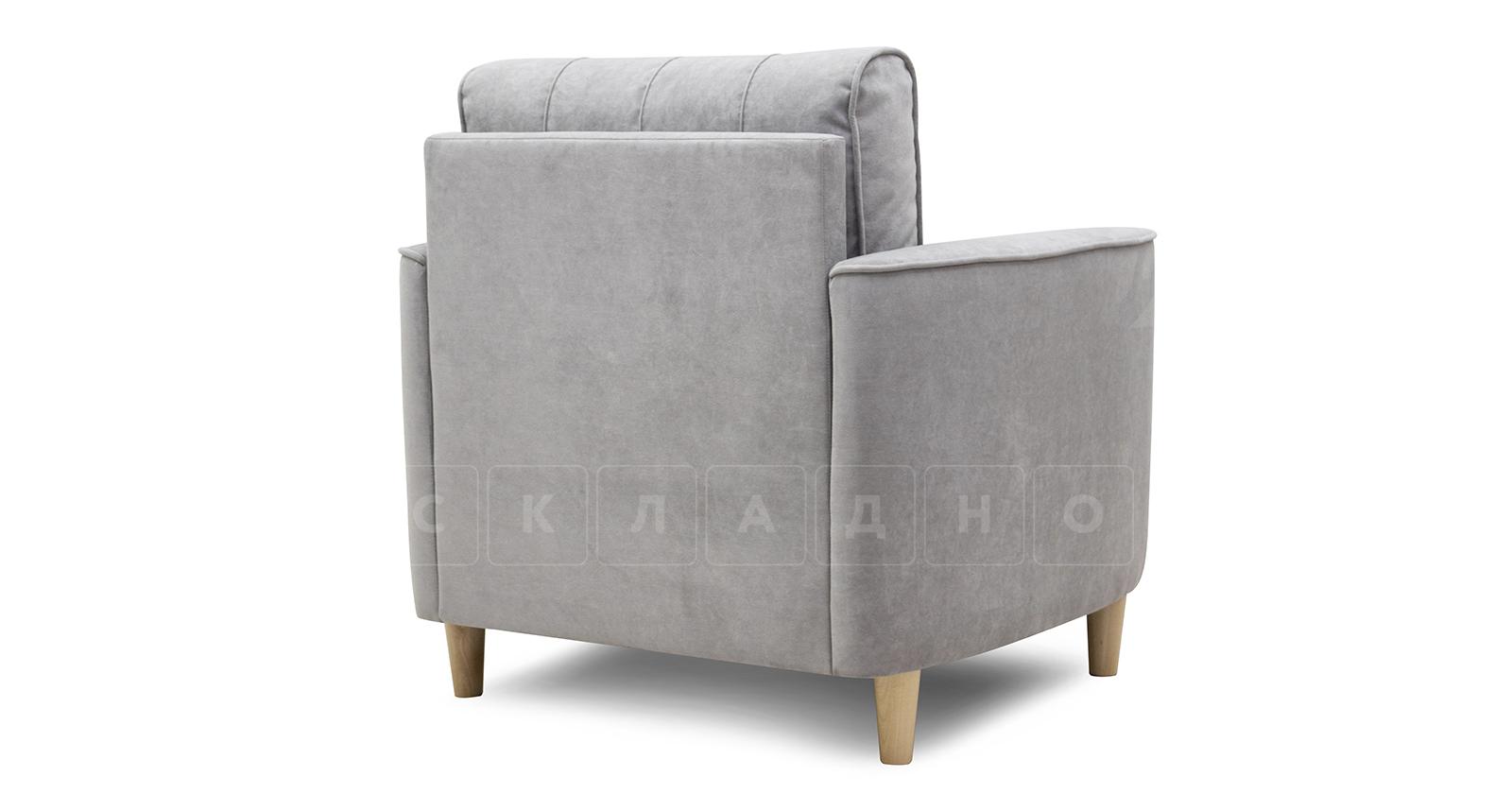 Кресло для отдыха Лорен серебристый серый фото 4   интернет-магазин Складно