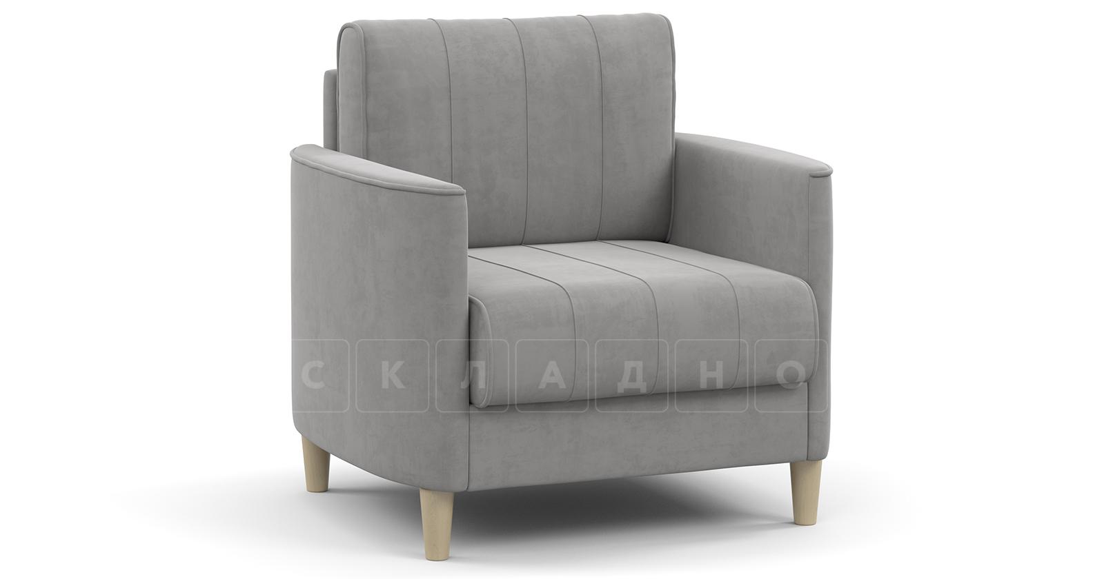 Кресло для отдыха Лорен серебристый серый фото 1   интернет-магазин Складно