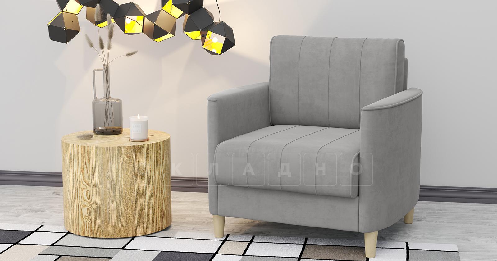 Кресло для отдыха Лорен серебристый серый фото 5   интернет-магазин Складно