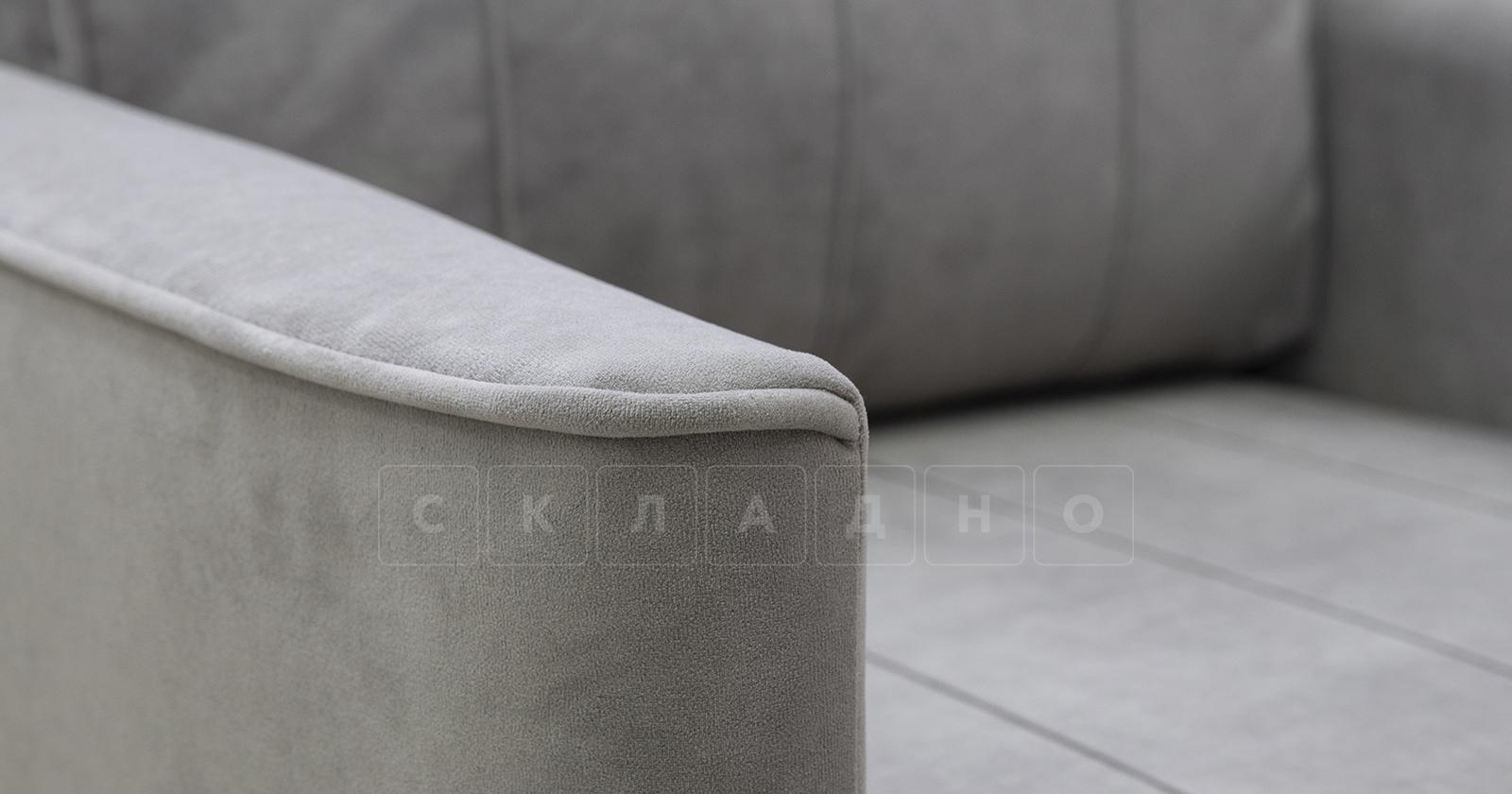 Кресло для отдыха Лорен серебристый серый фото 7   интернет-магазин Складно