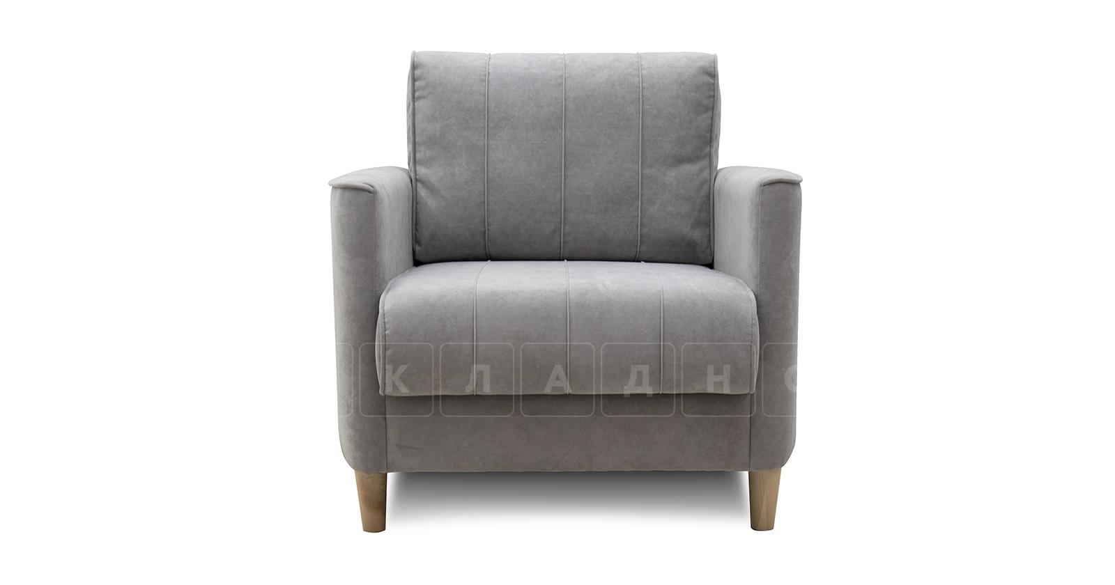 Кресло для отдыха Лорен серебристый серый фото 2   интернет-магазин Складно