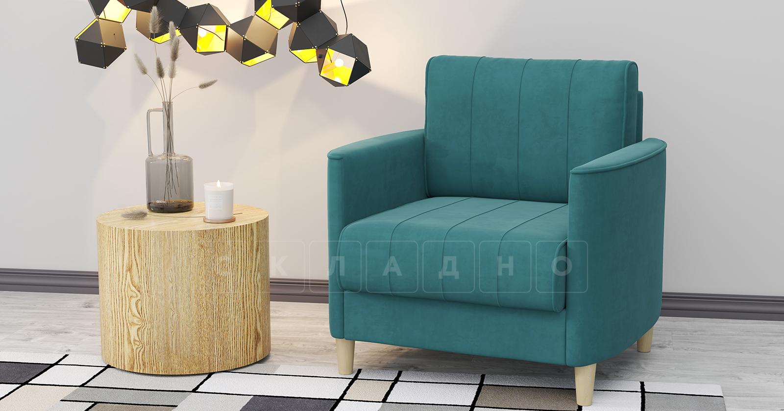 Кресло для отдыха Лорен бирюзовый фото 2 | интернет-магазин Складно
