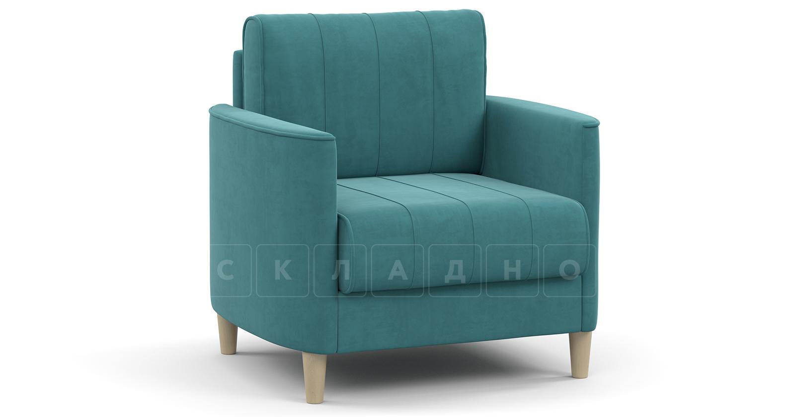 Кресло для отдыха Лорен бирюзовый фото 1 | интернет-магазин Складно