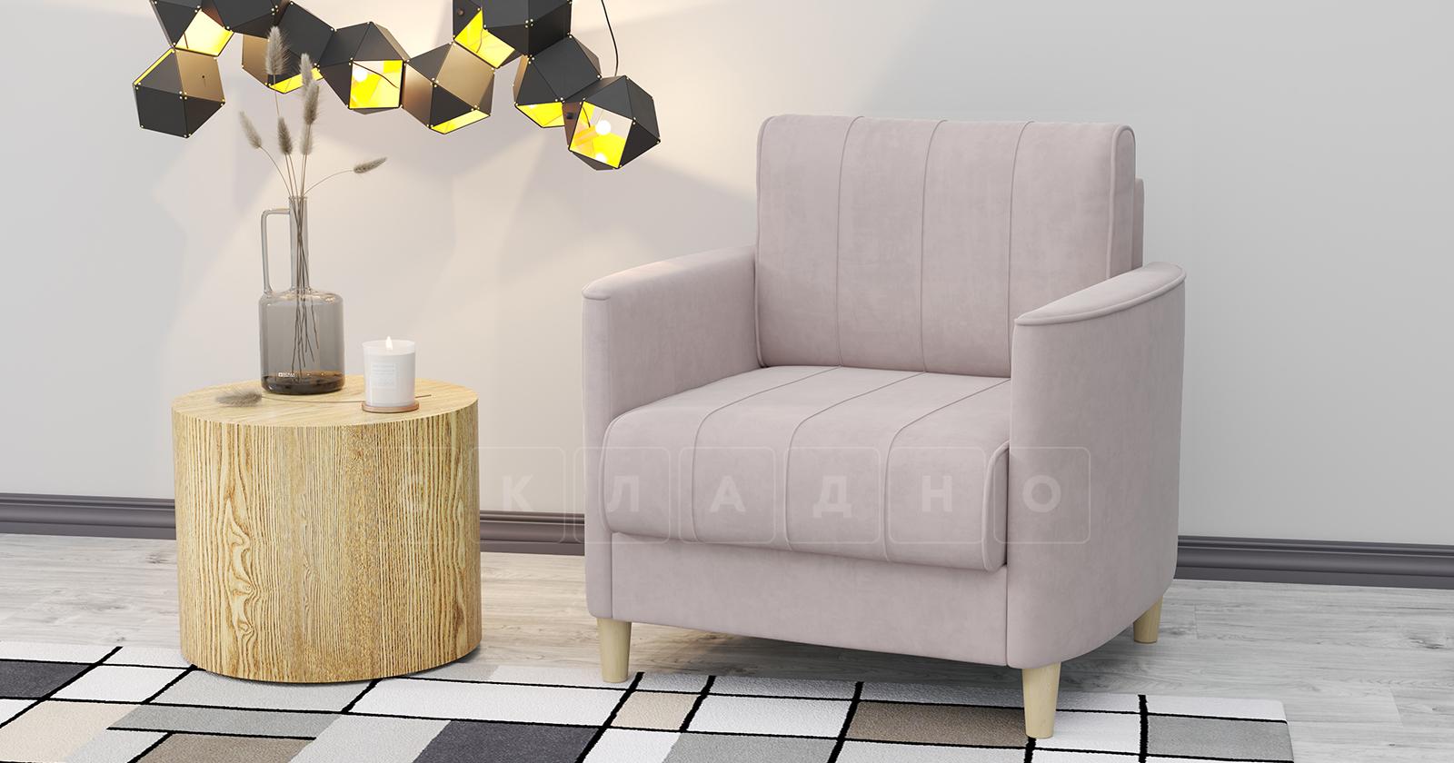 Кресло для отдыха Лорен пудровый фото 2 | интернет-магазин Складно