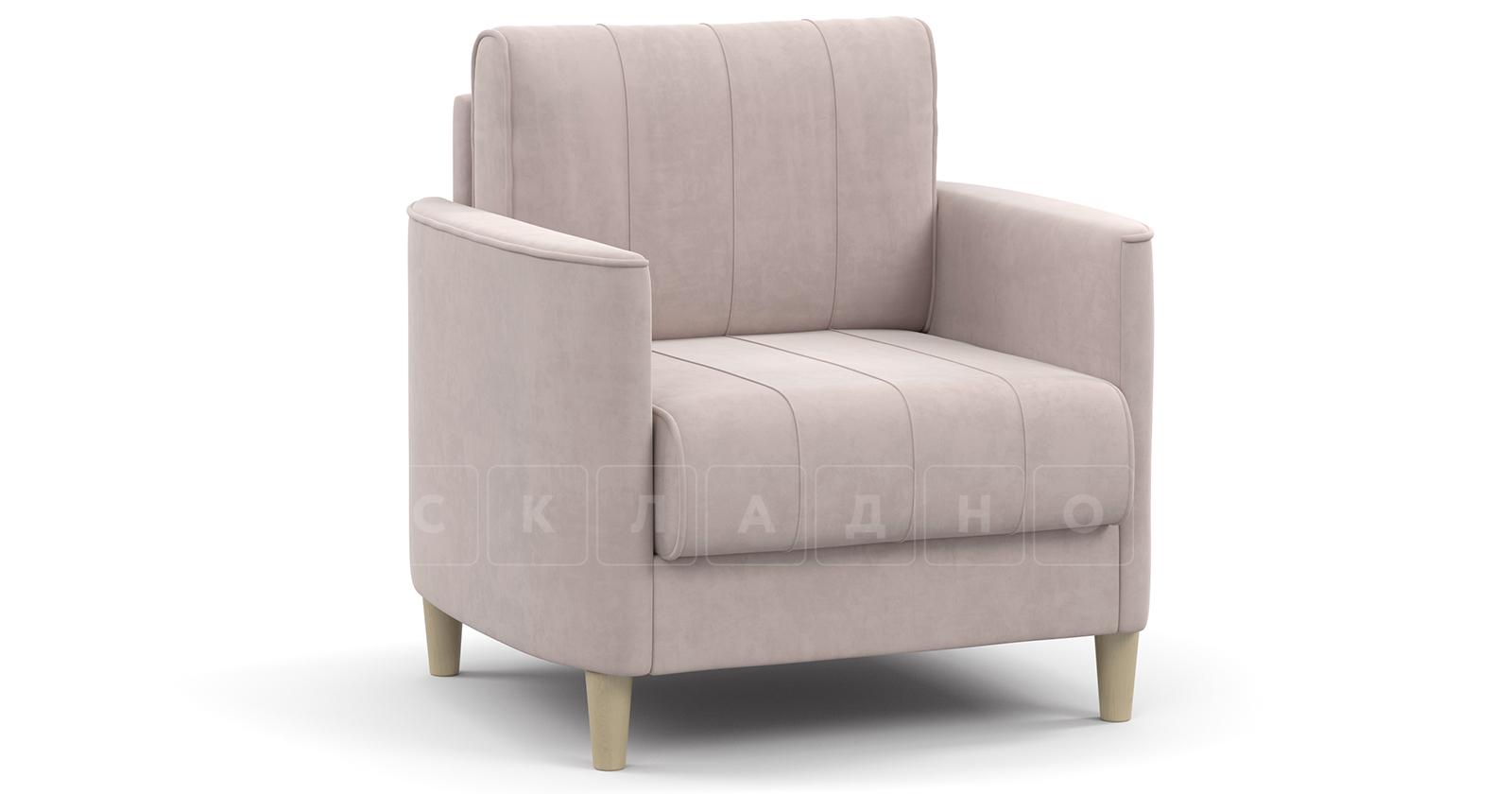 Кресло для отдыха Лорен пудровый фото 1 | интернет-магазин Складно