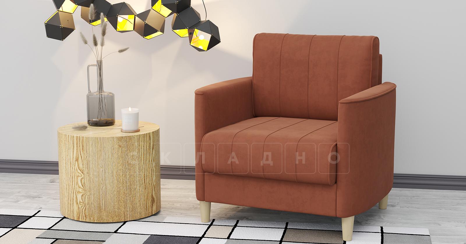 Кресло для отдыха Лорен кирпичный фото 2 | интернет-магазин Складно