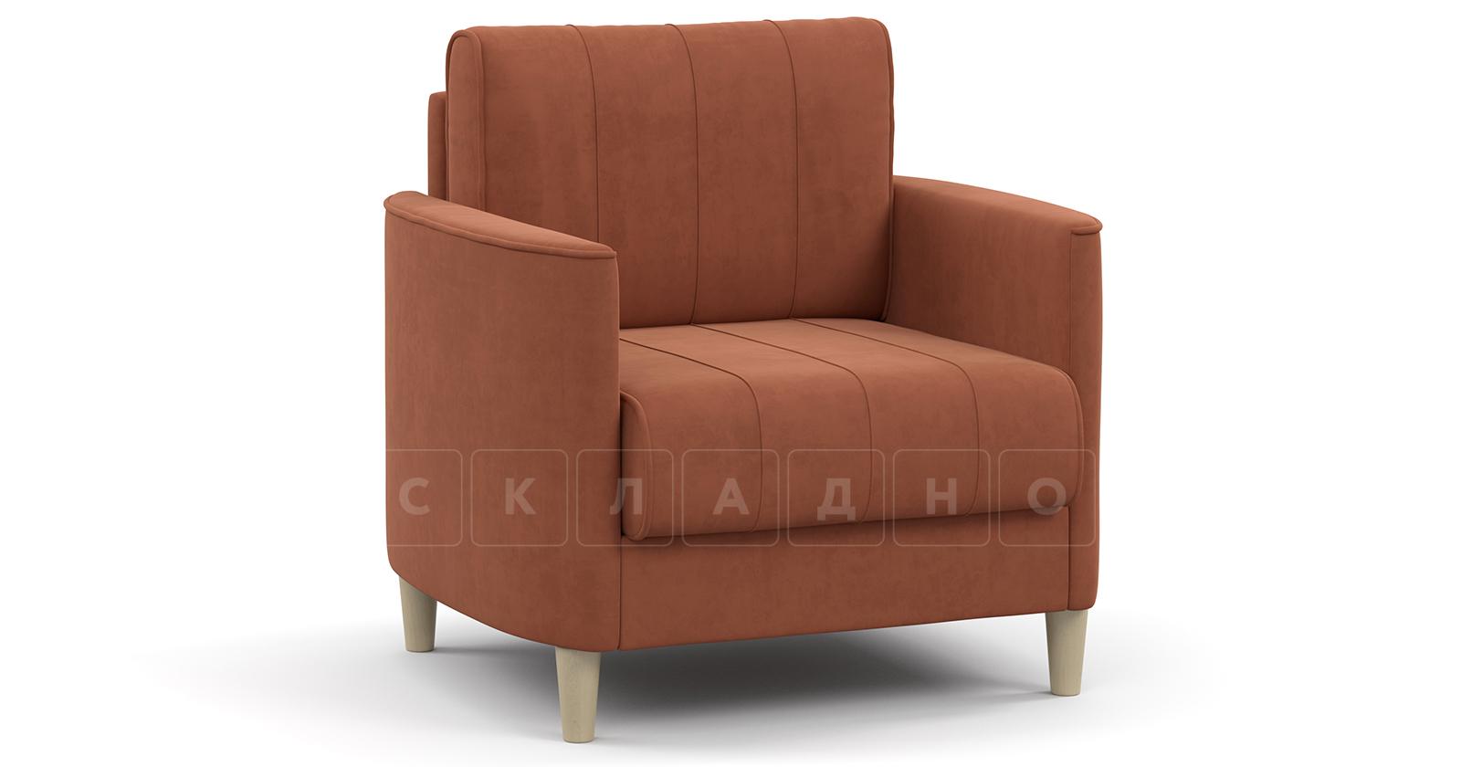 Кресло для отдыха Лорен кирпичный фото 1 | интернет-магазин Складно