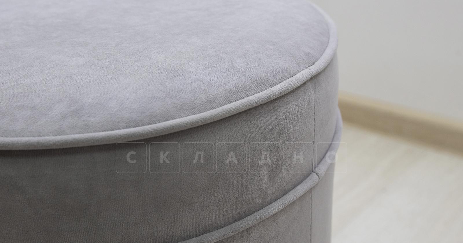 Пуф Лорен серебристый серый фото 3 | интернет-магазин Складно